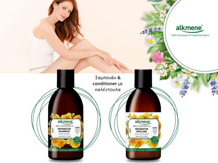 alkmene-shampoo-cond[641]