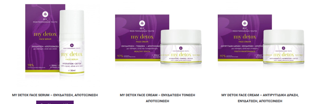 Screenshot_2019-09-17 My Detox Face Care Archives - Mediterranean Youth