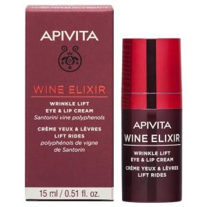 10-22-01-614_wine_elixir_eye_bottle_box